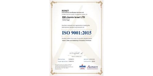ISO 9001 Israel